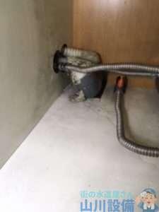 大阪府大阪市中央区北浜  水道水漏れ修理  排水管つまり修理  ドレンクリーナー