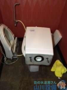 大阪府大阪市東淀川区豊新  トイレ水漏れ修理  床から水漏れ