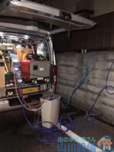 大阪府大阪市都島区内代町  排水管つまり修理  高圧洗浄機