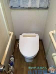 京都府相楽郡精華町祝園長塚  トイレ水漏れ修理
