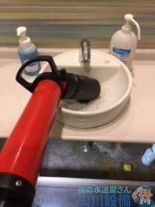 大阪府大阪市北区天神橋  排水管水漏れ修理  排水管つまり修理  ドレンクリーナー