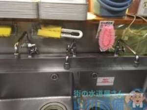 大阪府大阪市西区西本町  キッチン水栓水漏れ修理