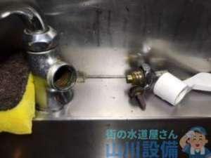 大阪府吹田市江坂町  厨房水栓水漏れ修理  水栓交換