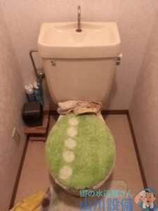 大阪府豊中市西緑丘  トイレ水漏れ修理