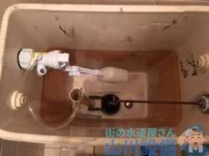 大阪府東大阪市友井  トイレつまり修理  トイレ水漏れ修理