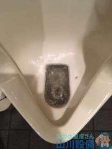 兵庫県伊丹市中央  トイレ小便器つまり修理  ドレンクリーナー