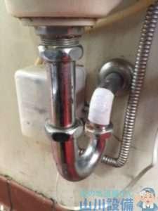 大阪府守口市京阪本通  排水トラップ水漏れ修理