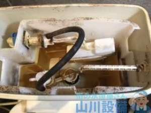 大阪府大阪市東淀川区菅原  トイレタンク故障修理  チェーンが切れた