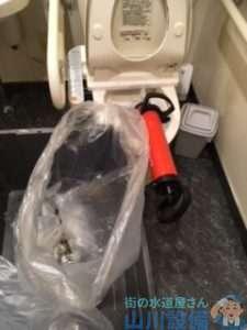 兵庫県伊丹市荒牧南  トイレつまり修理