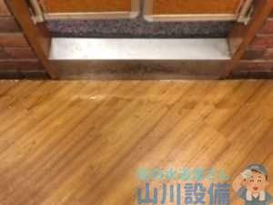 兵庫県神戸市中央区雲井通  漏水調査  水道水漏れ修理