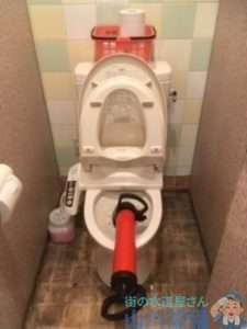 大阪府大阪市中央区千日前  トイレつまり修理