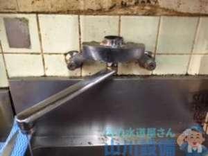 大阪府大阪市住之江区南加賀屋  混合水栓故障修理  特殊水道故障修理