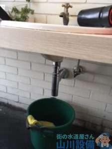 大阪府富田林市喜志町  トイレ内手洗い排水つまり修理  ドレンクリーナー