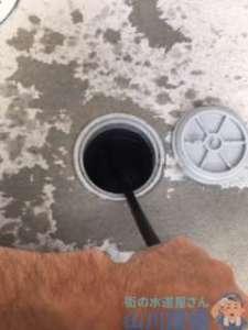 兵庫県宝塚市野上 排水管つまり修理 高圧洗浄機 カメラ調査