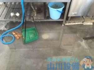大阪府枚方市須山町  排水つまり修理  ドレンクリーナー