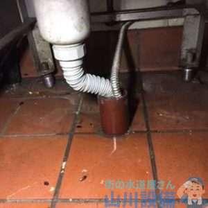 兵庫県西宮市高須町  排水水漏れ修理  排水つまり修理  ドレンクリーナー