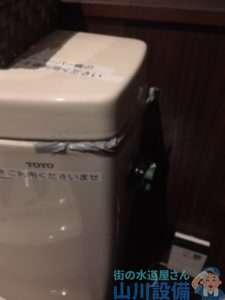 大阪府和泉市富秋町  トイレタンクレバー故障修理