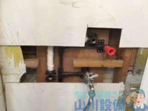 大阪府東大阪市新町  山川設備事務所移転に伴う改装工事  トイレ改修工事  キッチン改修工事