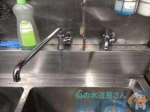 大阪府大阪市北区小松原町  厨房蛇口水漏れ修理