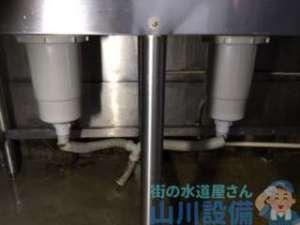 大阪府東大阪市御厨東  排水ホース水漏れ修理  排水つまり修理  ドレンクリーナー