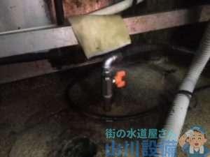 大阪府大阪狭山市半田  水道水漏れ修理  蛇口水漏れ修理