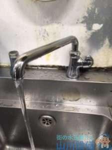 大阪府大阪市中央区千日前  蛇口水漏れ修理