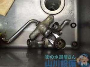 大阪府東大阪市小若江  厨房混合水栓故障修理  厨房混合水栓水漏れ修理  混合水栓交換