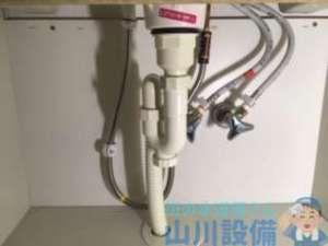 大阪府堺市東区草尾  混合水栓水漏れ  洗面台下水漏れ  混合水栓交換