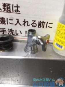 大阪府八尾市光町  厨房蛇口水漏れ  排水水漏れ修理