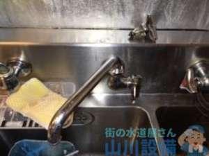 これ以上蛇口が閉まらないから水漏れが止まらないんですよね〜って原因はそれっ!の巻、岸和田市作才町編
