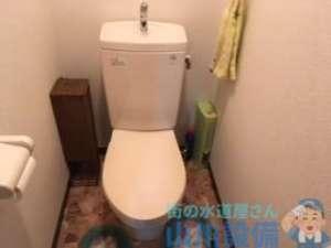 山川設備に怒る前に管理会社様に怒りなはれは摂津市東別府でのトイレタンク故障修理の巻