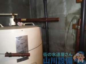 先程のお客様のお隣さんも電気温水器の給湯管が折れてるんでついでに修理しますの巻、大阪市西区新町編②