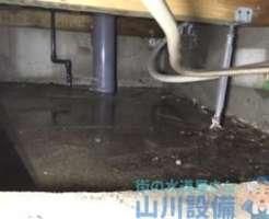 地震の影響で壁の中で漏水か?調査の結果やはり壁の中でしたの巻、茨木市駅前編
