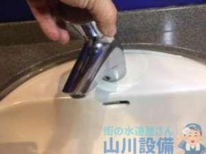 トイレ内にある洗面の給水管からの水漏れ修理依頼の巻、堺市堺区中瓦町編