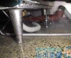 依頼内容は排水ホースの破損修理で実際にはフレキ管の水漏れでしたの巻、大阪市淀川区三津屋中編