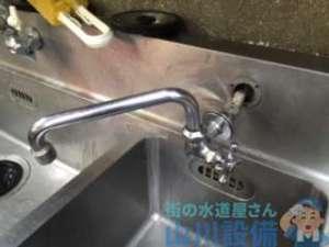 小さな水のトラブルの段階で対処しとけば安くつくのは厨房の水漏れの巻 寝屋川市堀溝編(笑)