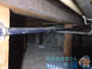 いよいよ地震の影響ど真ん中の漏水調査依頼が山川設備に入るの巻、茨木市平田のマンション編