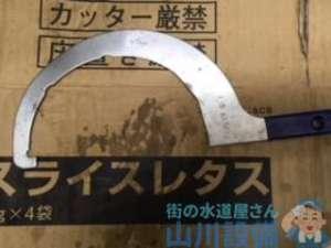 排水管の水漏れって依頼でちゃんと見たら排水トラップの水漏れでしたの巻、神戸市中央区北長狭通編