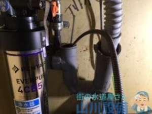 大阪市淀川区十三本町の排水管のつまり修理でやっと…