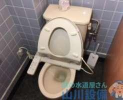 和泉市いぶき野でトイレ詰まり発生、緊急対応します。