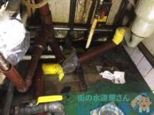 尼崎市東難波町より排水配管破損による水漏れ修理依頼