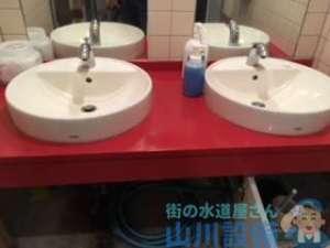 大阪市北区茶屋町からの水道トラブル修理依頼が…