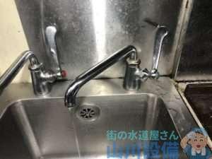 大阪市北区天神橋より蛇口水漏れ修理とトイレつまり修理の同時依頼