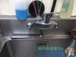 堺市西区鳳東町より厨房混合水栓の修理依頼