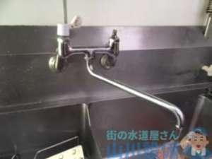 茨木市真砂玉島台の水栓水漏れは部品の交換で対応しましたが水栓交換の方が良かった様な…