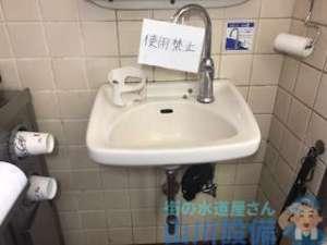 四條畷市楠公の排水パイプ破損修理は意外な展開に…