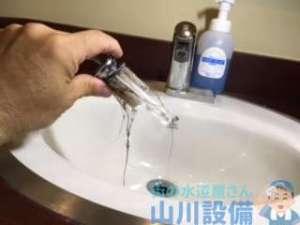 西宮市六湛寺町からの依頼はトイレタンクのレバーの不具合から手洗い排水つまりまで計4箇所(苦笑)