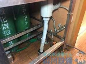 東大阪市大蓮東で起こったパントリーの水漏れは排水管のつまりが原因…