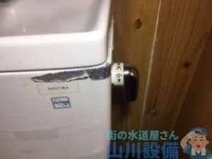 高槻市城北町のトイレタンク修理はチェーンが切れて流せず。