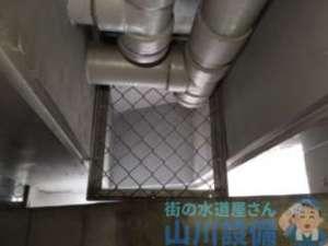 大阪市西淀川区花川の賃貸マンションで2階の3室がトイレつまりになりました!